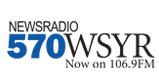 570-logo